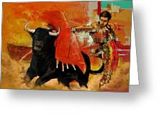 El Matador Greeting Card by Corporate Art Task Force