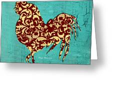 Elegant Decorative Kitchen Art Damask Rooster Pattern Greeting Card by Megan Duncanson