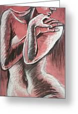 Elegant Pink - Nudes Gallery Greeting Card by Carmen Tyrrell