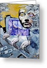Elusive Gray Dream Greeting Card by Hartmut Jager