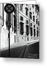 Empty Street Greeting Card by John Rizzuto