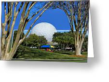 Epcot Globe 02 Greeting Card by Thomas Woolworth