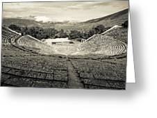 Epidavros Theatre Greeting Card by David Waldo