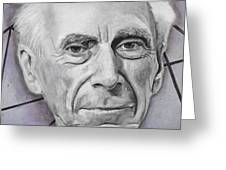 Euclid- Bertrand Russell Greeting Card by Simon Kregar