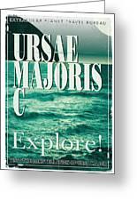 Exoplanet 03 Travel Poster Ursae Majoris Greeting Card by Chungkong Art