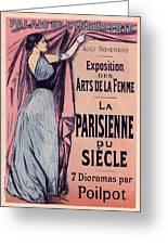 Exposition Des Arts De La Femme Greeting Card by Gianfranco Weiss
