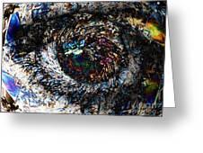 Eye Of A Hurricane Called You Greeting Card by Elizabeth McTaggart