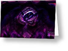 Eye Of The Dream Greeting Card by Ashantaey Sunny-Fay