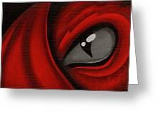 Eye Of The Scarlett Hatching Greeting Card by Elaina  Wagner