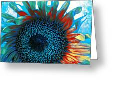 Eye Of The Sunflower Greeting Card by Music of the Heart