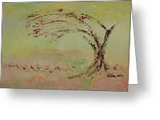 Faith #2 Greeting Card by William Killen