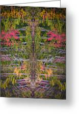 Fall Abstract Greeting Card by Karen Stephenson