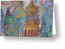 Fantasy Square Greeting Card by Norma Malerich