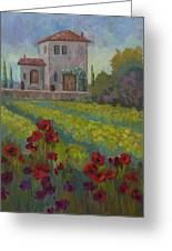 Farm In Sienna Greeting Card by Diane McClary