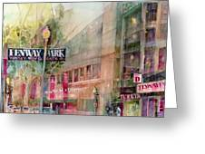Fenway Park Home Of The World Champs Red Sox Greeting Card by Dorrie Rifkin