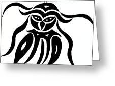 Festive Owl Greeting Card by Beth Akerman