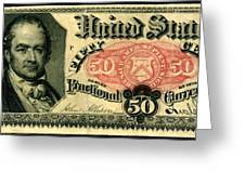 Fifty Cents 5th Issue U.s. Fractional Currency Fr 1381 Greeting Card by Lanjee Chee