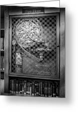 Fire Hose Bw Greeting Card by Susan Candelario
