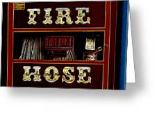 Fire Hose Greeting Card by Cheryl Young