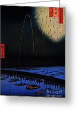 Fireworks At Ryogoku Greeting Card by Pg Reproductions