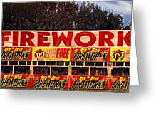 Fireworks Greeting Card by Ron Regalado