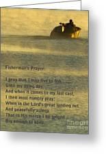 Fisherman's Prayer Greeting Card by Robert Frederick