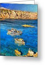 Fishing Boats Greeting Card by George Rossidis