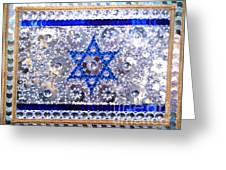 Flag Of Israel. Beadwork Embroidery With Crystals Greeting Card by Sofia Metal Queen