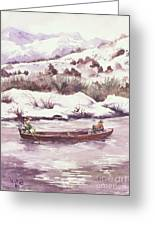 Float Trip Greeting Card by Elisabeta Hermann