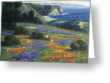 Floral Doman Greeting Card by Ghambaro
