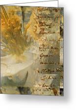Flower II Greeting Card by Yanni Theodorou