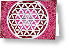 Flower Of Life Greeting Card by Christopher Sheehan
