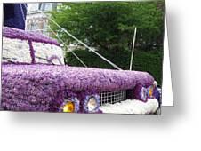 Flower Parade. 03 Blumencorso Holland 2011 Greeting Card by Ausra Paulauskaite