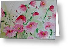 Flowers - Watercolor Painting Greeting Card by Ismeta Gruenwald