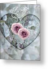 For You Greeting Card by Shirley Sirois