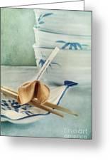 Fortune Cookie Greeting Card by Priska Wettstein