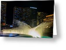 Fountain Spray Greeting Card by Zachary Cox
