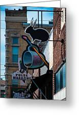 Fountain Square Greeting Card by Melissa Wyatt