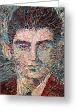 Franz Kafka Oil Portrait Greeting Card by Fabrizio Cassetta