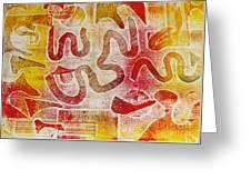 Free Will II Greeting Card by Yael VanGruber
