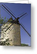 French Moulin Greeting Card by Bob Phillips