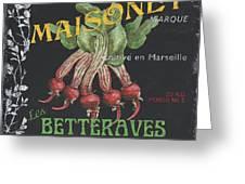 French Veggie Labels 2 Greeting Card by Debbie DeWitt