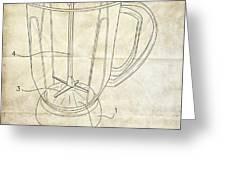 Frozen Margarita Recipe Patent Greeting Card by Edward Fielding