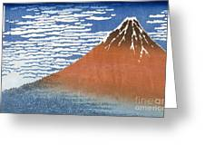 Fuji Mountains In Clear Weather Greeting Card by Hokusai