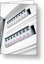 Fuse Box Greeting Card by Sinisa Botas