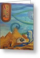 Galactic War Egyptian Release  Greeting Card by TheKingofIdeas TKOI