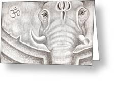 Ganesh Greeting Card by Adam Wood