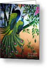 Garden Jewel II Hand Embroidery Greeting Card by To-Tam Gerwe