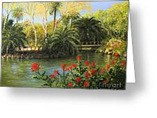 Garden Of Eden Greeting Card by Kiril Stanchev