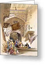 Gateway Of A Bazaar, Grand Cairo, Pub Greeting Card by A. Margaretta Burr